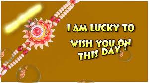 rakhi raksha bandhan e card rakhi greetings rakhi wishes e