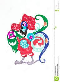 zodiac color zodiac color paper cutting stock photo image 59405352