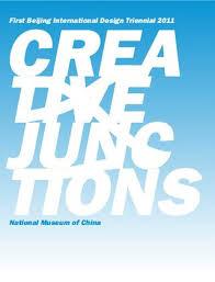 meuble cuisine ind駱endant creative junctions national museum of china by interni magazine