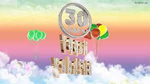 geburtstagssprüche 30 lustig happy birthday 30 jahre geburtstag 30 jahre happy birthday