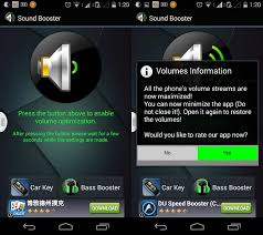 sound increaser for android top 10 volume boosters for android