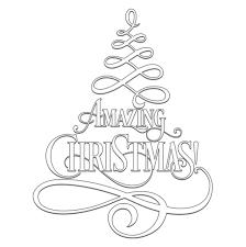 sound singing christmas tree