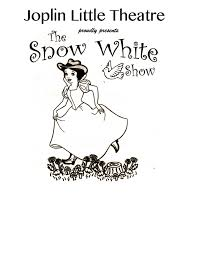 the little guys home theater snow white image jpg
