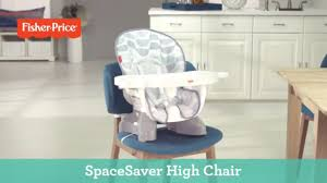 spacesaver high chair fisher price youtube