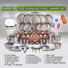 buy unique 81 pcs stainless steel dinner set free knife set unique 81 pcs stainless steel dinner set free knife set chopping board