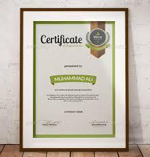 55 psd certificate templates u2013 free psd format download free