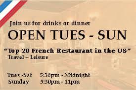 Restaurants Open Thanksgiving San Francisco Bouche Restaurant San Francisco Ca U2039