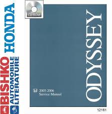 amazon com 2005 2006 honda odyssey shop service repair manual cd