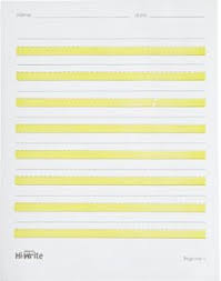 the amazing handwriting worksheet maker at http www