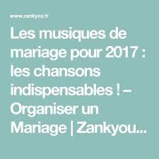 chanson mariage les 25 meilleures idées de la catégorie chansons de mariage sur