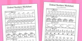 ordinal numbers worksheet arabic translation arabic ordinal