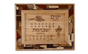 bar mitzvah gifts wooden omer counter bar mitzvah present judaica gifts counting