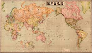 Asia World Map by Japan Centric World Map Mercator Projection Japan World Map 1914