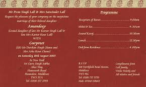 sikh wedding cards wording 6 best images of sikh wedding card sle punjabi sikh wedding