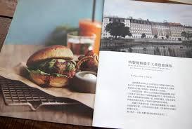 poign馥 cuisine design cuisine sans poign馥 100 images poign馥meuble de cuisine 100