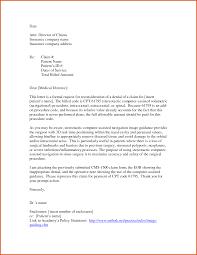 Cover Letter Samples For Customer Service Representative Sample Insurance Cover Letter Images Cover Letter Ideas