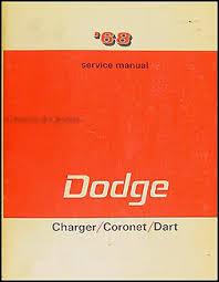 2009 dodge charger owners manual 1968 dodge charger coronet dart repair shop manual original