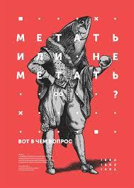 krã mel design 4731 best graphic design images on visual identity