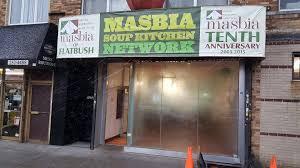 soup kitchens on island masbia soup kitchen reports severe food shortage hamodia