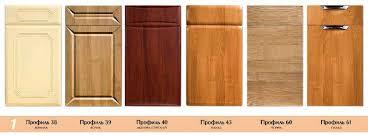 facades cuisine furniture facades photo manufacturers facade mdf mdf door of