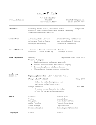 Best Buy Resume by Resume U2013 Andre F Ruiz