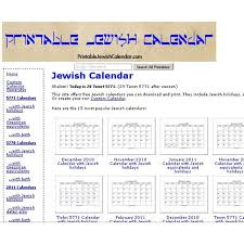 hebraic calendar 10 free printable calendars for reference and learning
