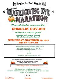 37th annual thanksgiving marathon at 92y