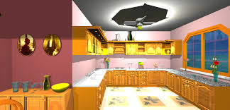 myhouse home design software product information