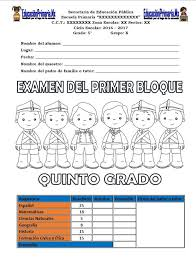 examen de 5 grado con respuestas examen del quinto grado para el primer bloque del ciclo escolar 2017