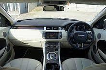 Evoque Interior Photos Range Rover Evoque Wikipedia