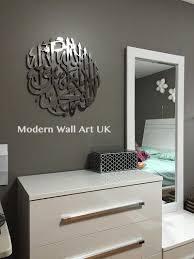 Islamic Home Decor Uk Top 20 Modern Wall Art Uk Wall Art Ideas