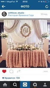 wedding backdrop initials modern aqua white miami wedding sweetheart table modern