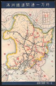 Historical Maps Historical Maps Of China