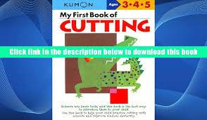 kumon workbooks free download pdf 17 best images on pinterest