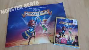 pirate fairy blu ray dvd digital copy disney store