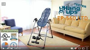 Teeter Ep 560 Inversion Table Inversion Tables Backgadgets