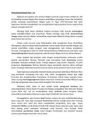 format resume kerajaan moral essay template moral essay