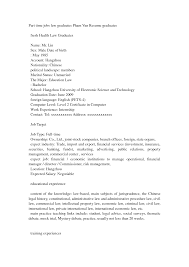 Part Time Job Resume Examples by Resume Template Marketing Major