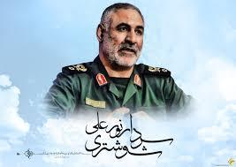 مستند سردار  زندگی شهید نورعلی شوشتری