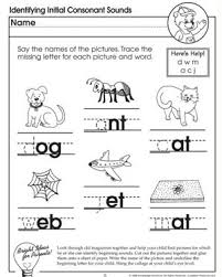 identifying initial consonant sounds missing letters free