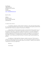 it cover letter sample trend cover letter for an administrative