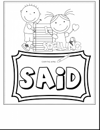 astounding printable letter worksheets with sight word coloring