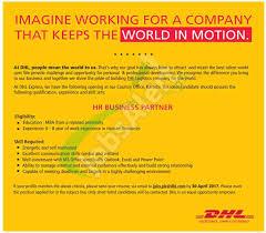 Meeting Deadlines Resume Dhl Jobs In Karachi 2017 April Latest Advertisement Apply Online
