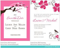 free online wedding invitation maker wblqual com