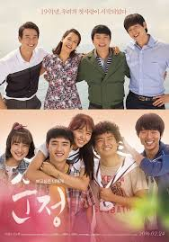 film drama korea pure love video dust in the wind music trailer released for the korean