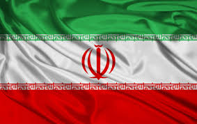 Bulgarian Flag Wallpaper Iran Flagge Hintergrundbilder Iran Flagge Frei Fotos