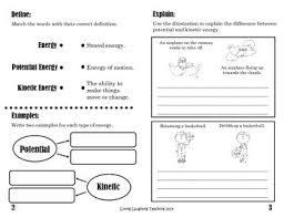 kinetic and potential energy by living laughing teaching tpt