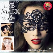 mask party hanahana rakuten global market