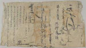 D擐𤤖r Bureau Ming China Courts And Contacts 1400 1450