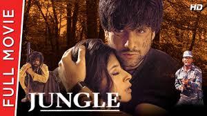 jungle full hindi movie urmila matondkar sunil shetty